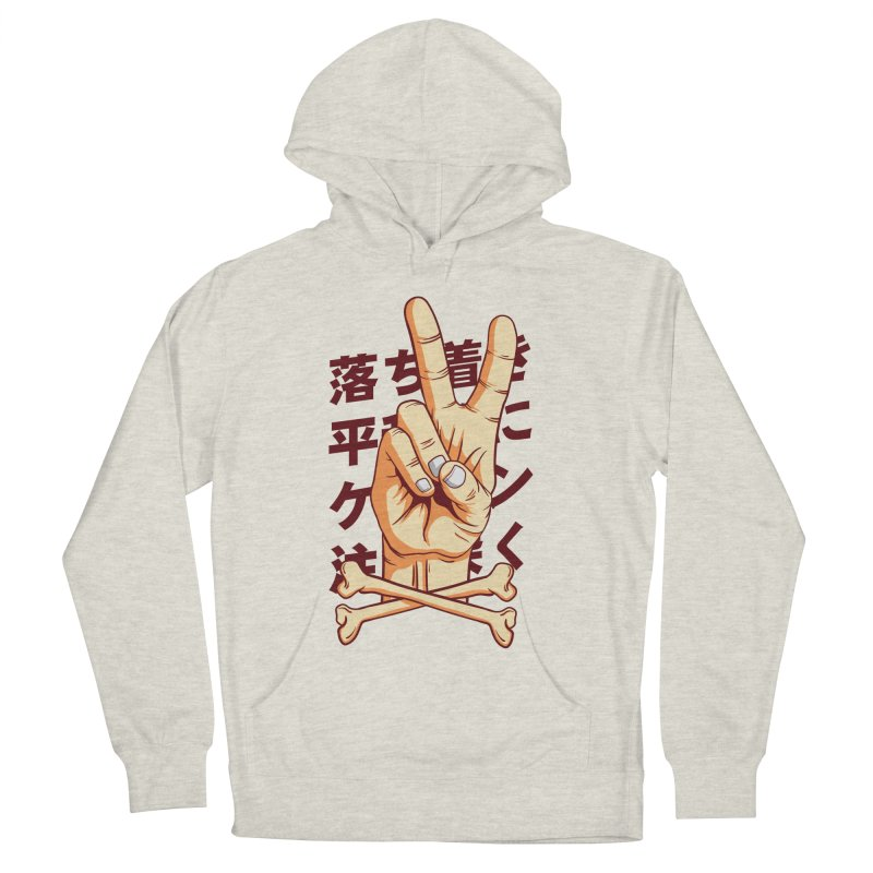 Peace Men's French Terry Pullover Hoody by RLLBCK Clothing Co.