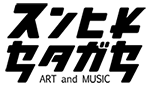Rick Sans' Artist Shop Logo