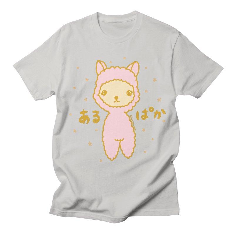 Kawaii Alpaca Men's T-Shirt by RingoHanasaki's Artist Shop