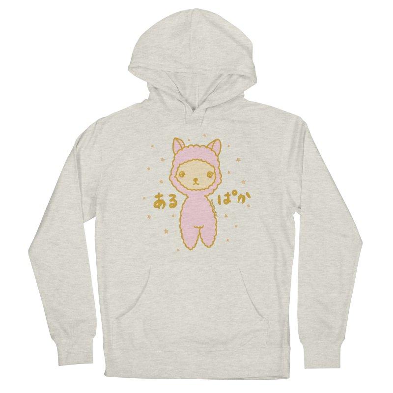 Kawaii Alpaca Men's Pullover Hoody by RingoHanasaki's Artist Shop