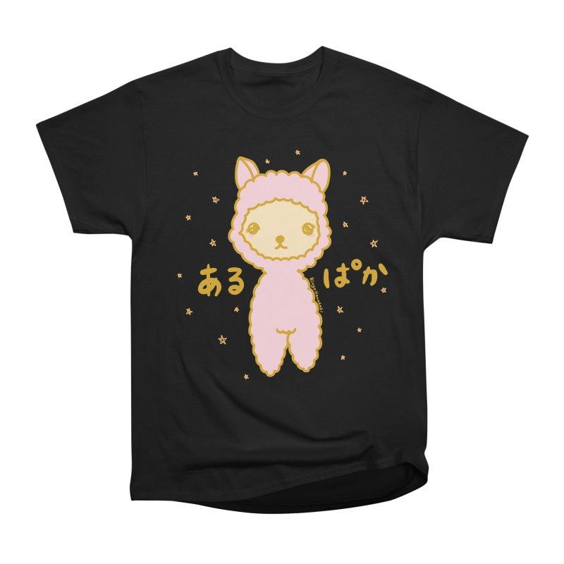 Kawaii Alpaca Women's Heavyweight Unisex T-Shirt by RingoHanasaki's Artist Shop