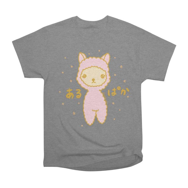 Kawaii Alpaca Men's Heavyweight T-Shirt by RingoHanasaki's Artist Shop