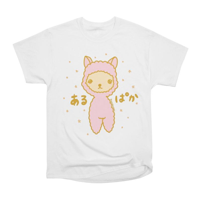 Kawaii Alpaca Women's T-Shirt by RingoHanasaki's Artist Shop