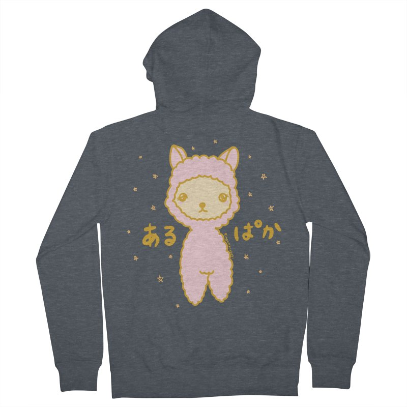 Kawaii Alpaca Men's French Terry Zip-Up Hoody by RingoHanasaki's Artist Shop