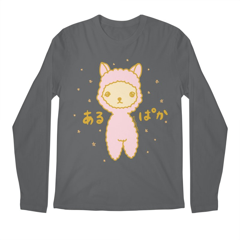 Kawaii Alpaca Men's Longsleeve T-Shirt by RingoHanasaki's Artist Shop