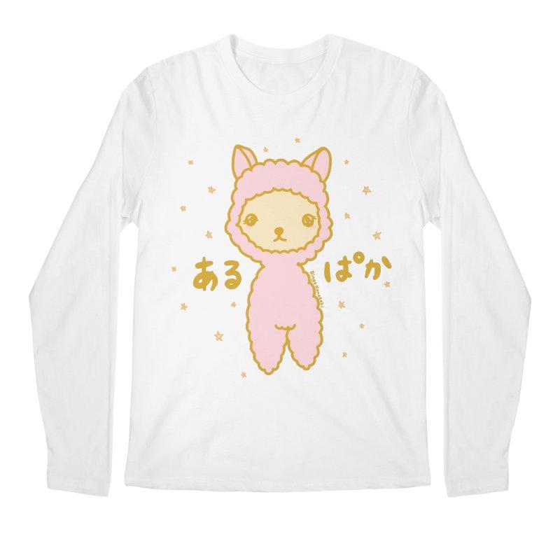 Kawaii Alpaca Men's Regular Longsleeve T-Shirt by RingoHanasaki's Artist Shop