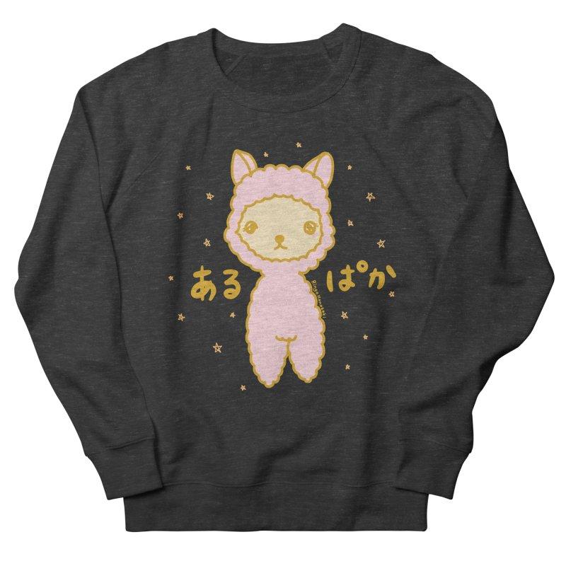Kawaii Alpaca Women's French Terry Sweatshirt by RingoHanasaki's Artist Shop