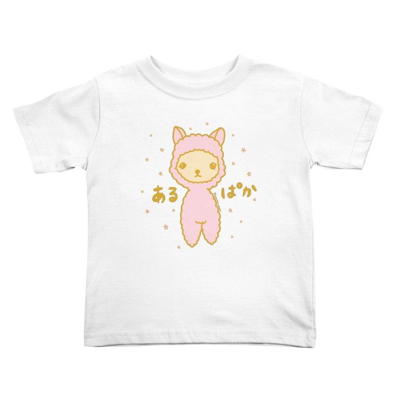 Kawaii Alpaca Kids Toddler T-Shirt by RingoHanasaki's Artist Shop
