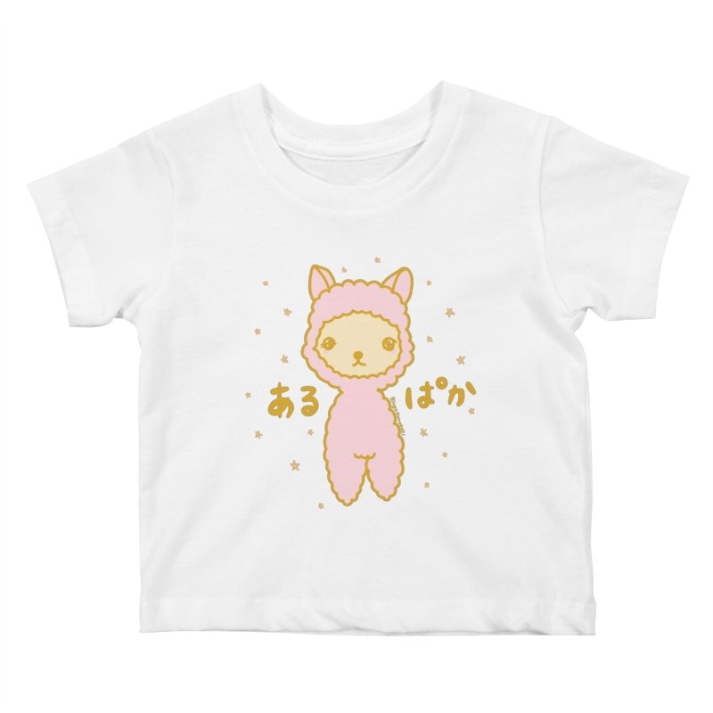 Kawaii Alpaca Kids Baby T-Shirt by RingoHanasaki's Artist Shop