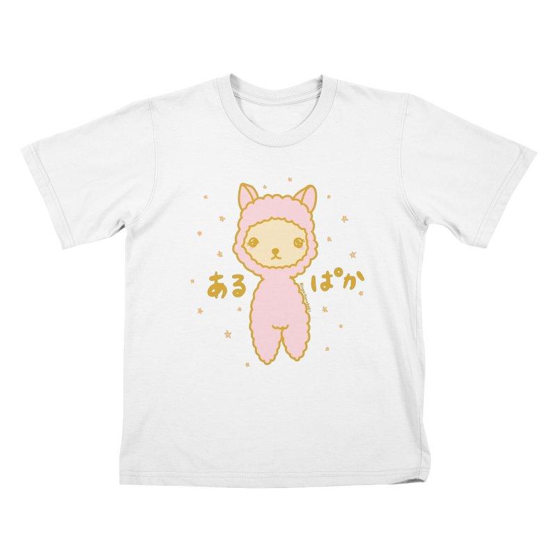 Kawaii Alpaca Kids T-Shirt by RingoHanasaki's Artist Shop