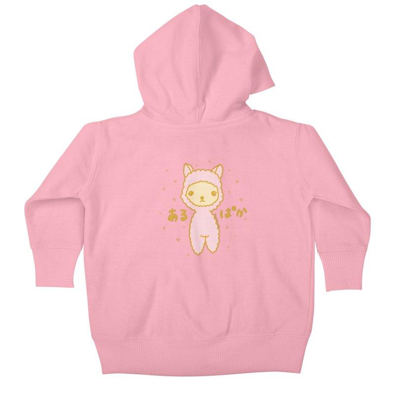 Kawaii Alpaca Kids Baby Zip-Up Hoody by RingoHanasaki's Artist Shop