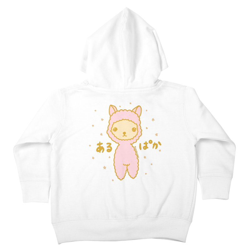 Kawaii Alpaca Kids Toddler Zip-Up Hoody by RingoHanasaki's Artist Shop