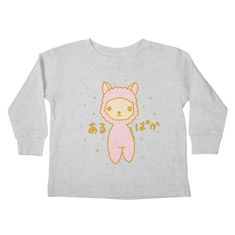 Kawaii Alpaca Kids Toddler Longsleeve T-Shirt by RingoHanasaki's Artist Shop