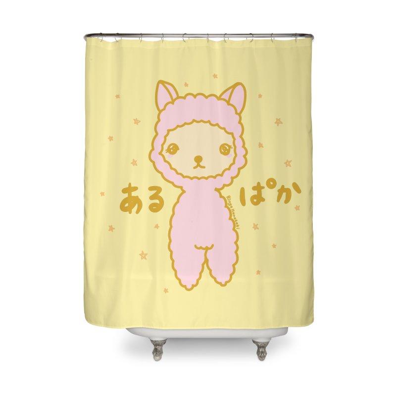 Kawaii Alpaca Home Shower Curtain by RingoHanasaki's Artist Shop