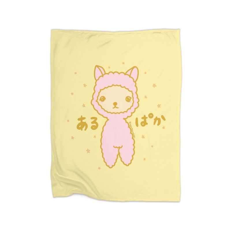 Kawaii Alpaca Home Fleece Blanket Blanket by RingoHanasaki's Artist Shop