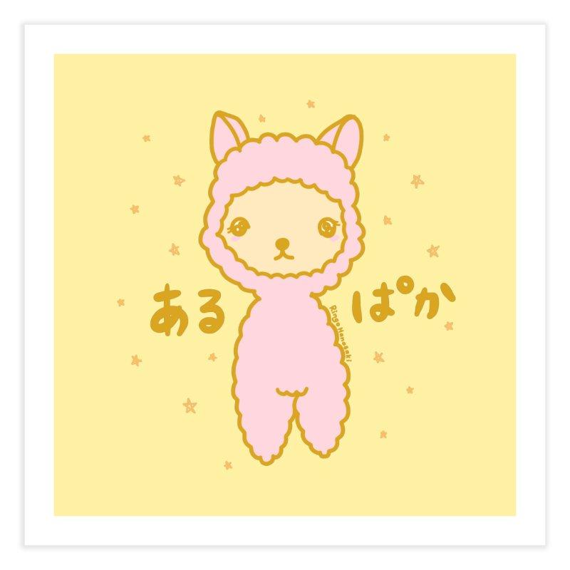 Kawaii Alpaca Home Fine Art Print by RingoHanasaki's Artist Shop