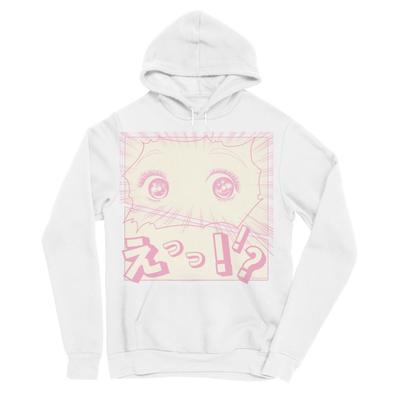 Curious Manga Girl Women's Pullover Hoody by RingoHanasaki's Artist Shop