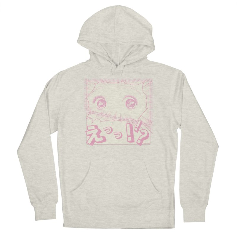 Curious Manga Girl Women's French Terry Pullover Hoody by RingoHanasaki's Artist Shop
