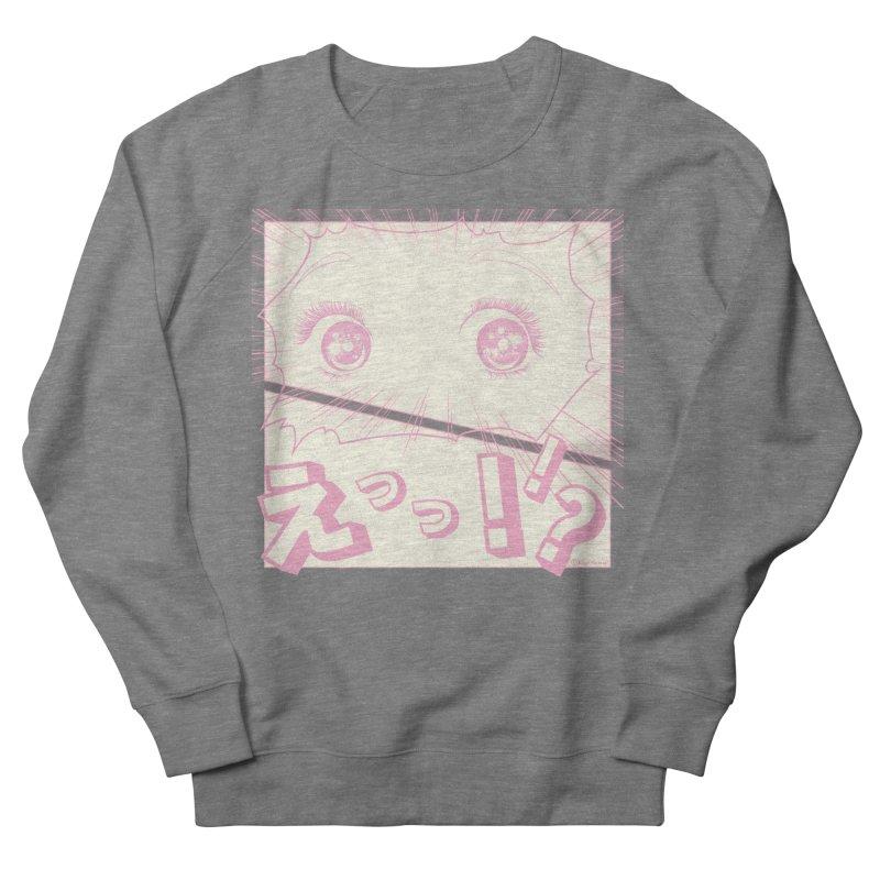 Curious Manga Girl Women's French Terry Sweatshirt by RingoHanasaki's Artist Shop