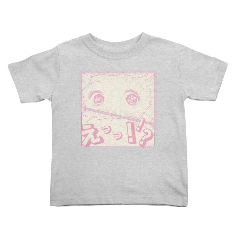 Curious Manga Girl Kids Toddler T-Shirt by RingoHanasaki's Artist Shop