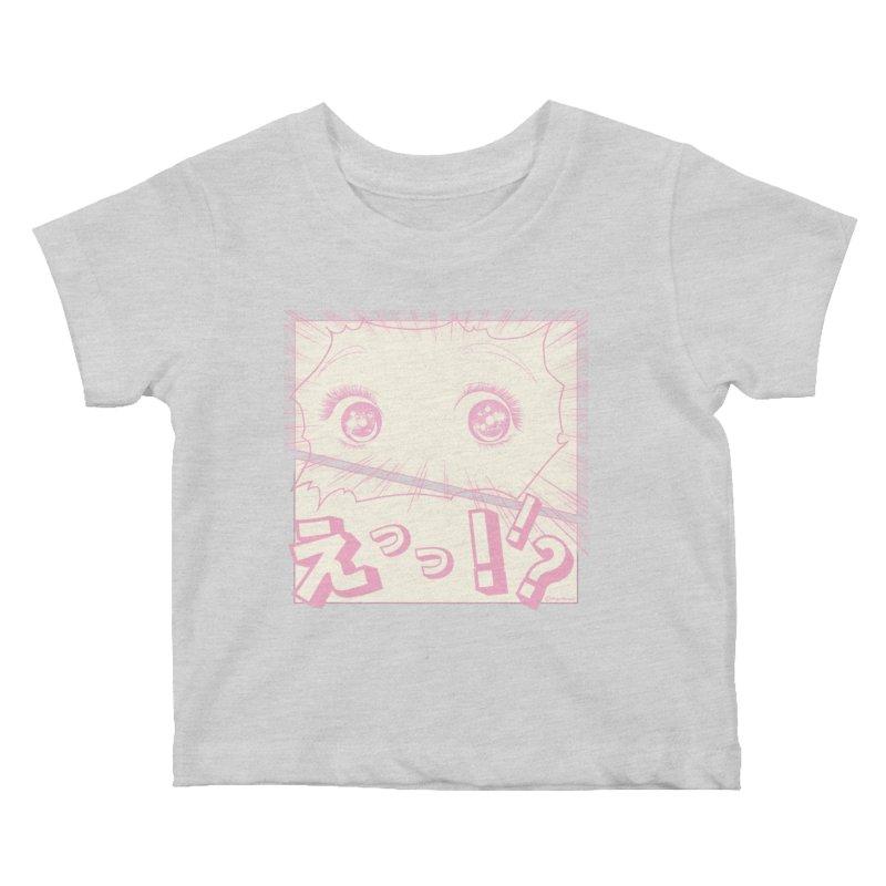 Kids None by RingoHanasaki's Artist Shop