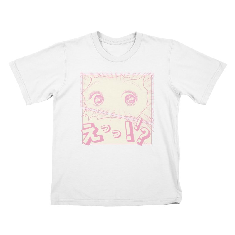 Curious Manga Girl Kids T-Shirt by RingoHanasaki's Artist Shop