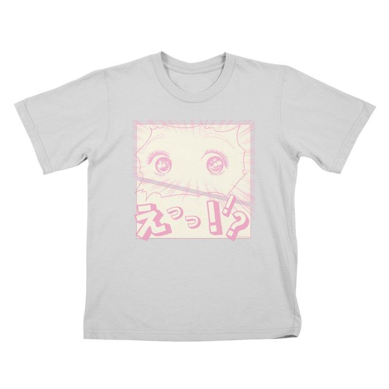 Curious Manga Girl Kids T-Shirt by RingoHanasaki's Artist Shop