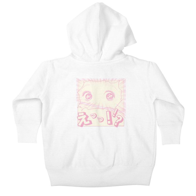 Curious Manga Girl Kids Baby Zip-Up Hoody by RingoHanasaki's Artist Shop