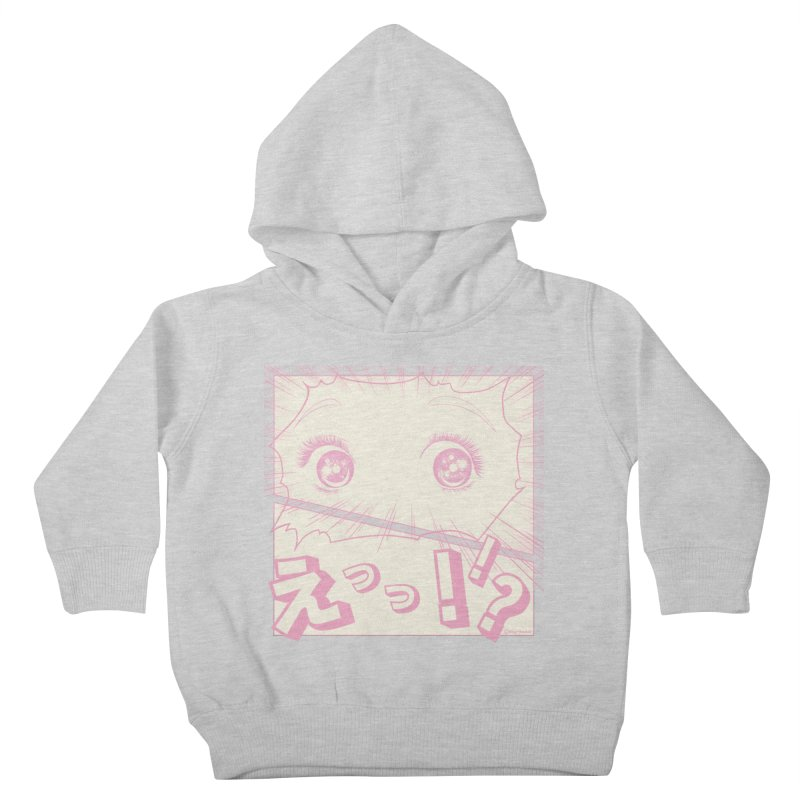 Curious Manga Girl Kids Toddler Pullover Hoody by RingoHanasaki's Artist Shop