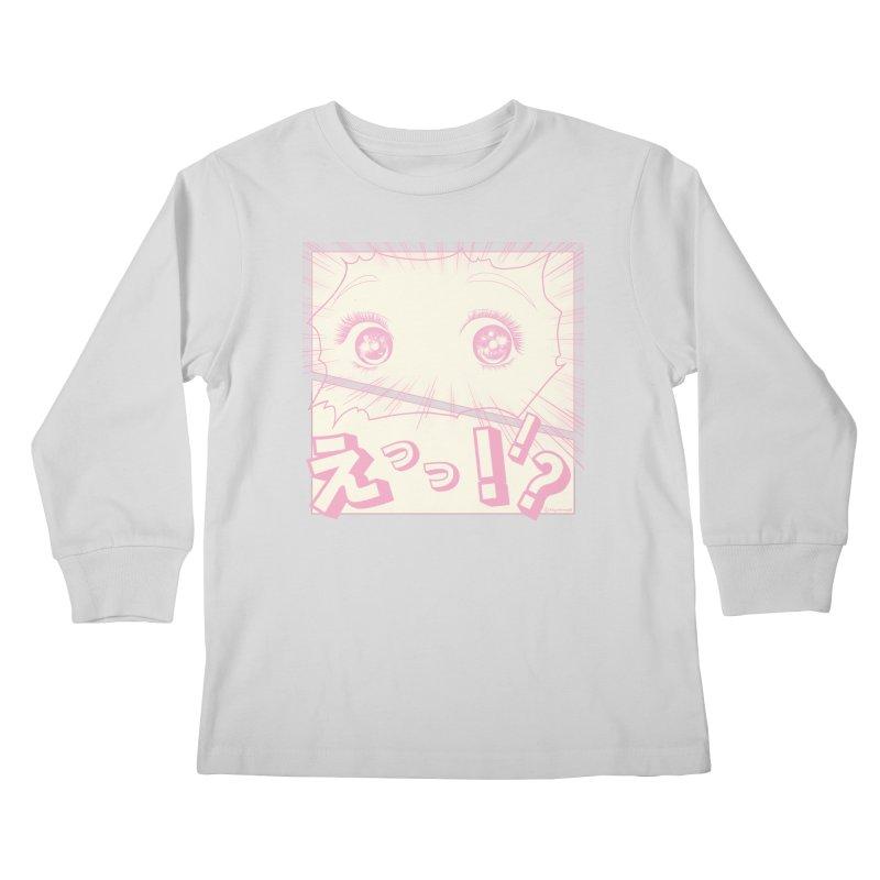 Curious Manga Girl Kids Longsleeve T-Shirt by RingoHanasaki's Artist Shop