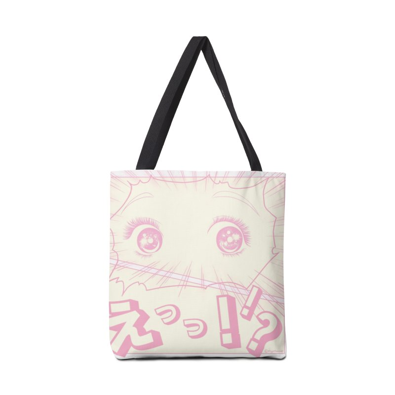 Curious Manga Girl Accessories Bag by RingoHanasaki's Artist Shop