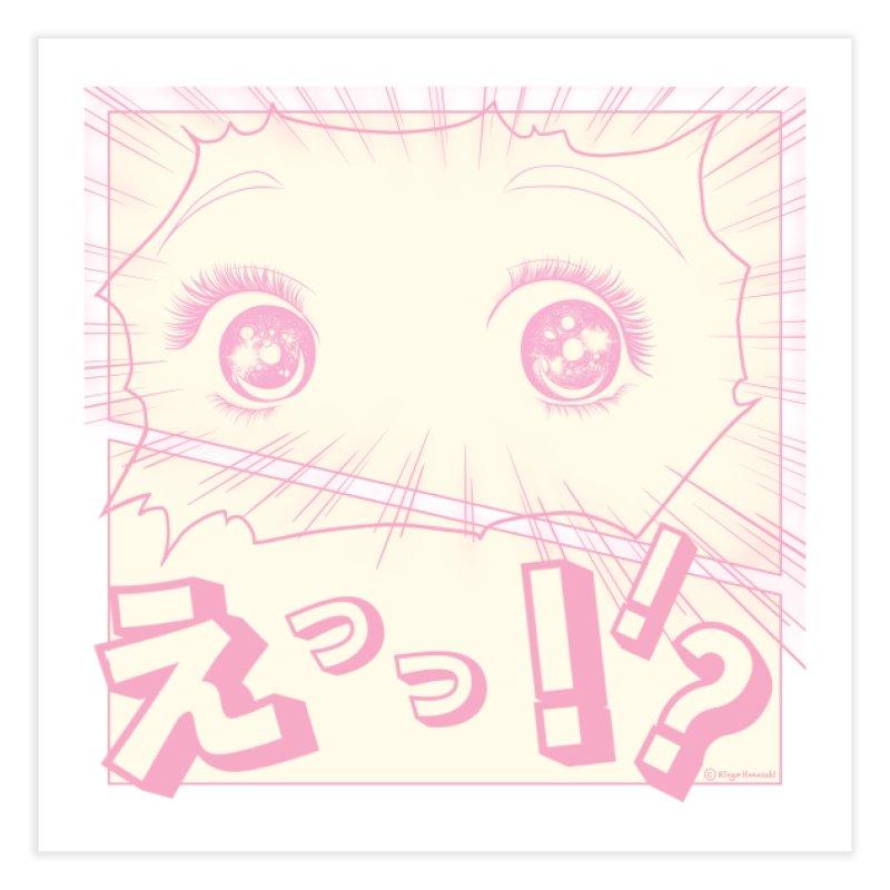 Curious Manga Girl Home Fine Art Print by RingoHanasaki's Artist Shop