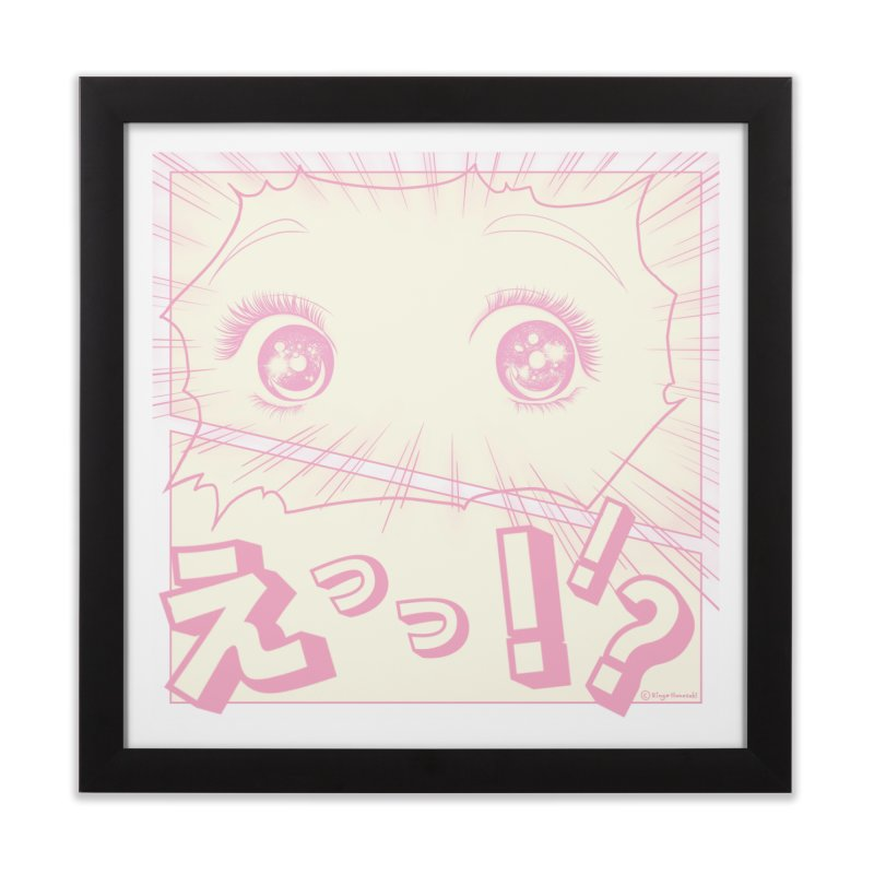 Curious Manga Girl Home Framed Fine Art Print by RingoHanasaki's Artist Shop