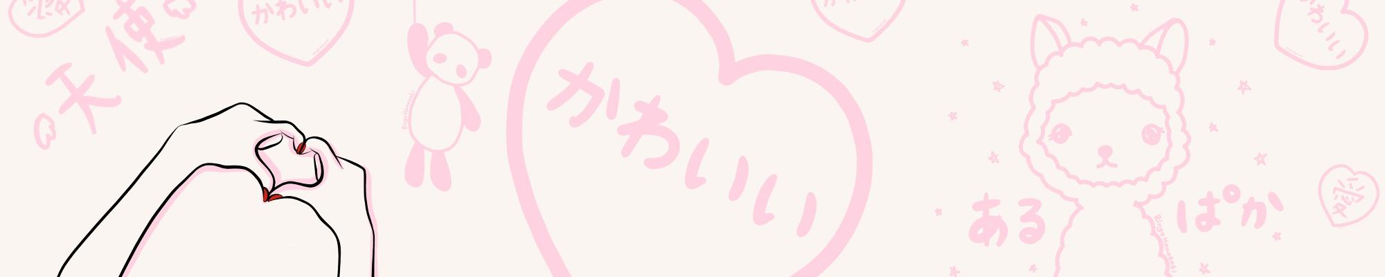 RingoHanasaki Cover