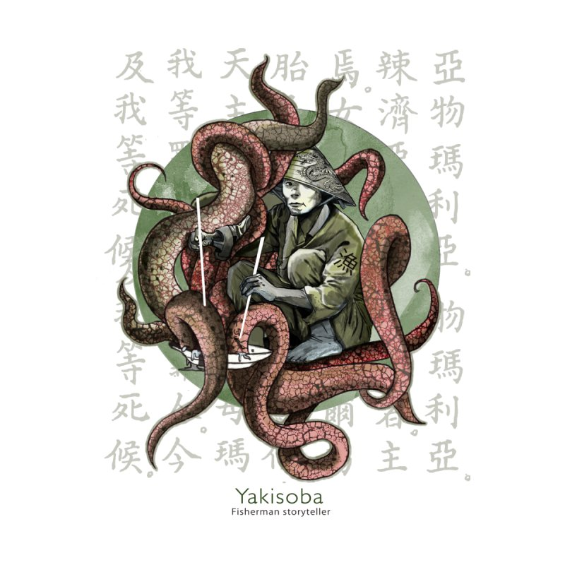 Yakisoba None  by Rodisley's Artist Shop