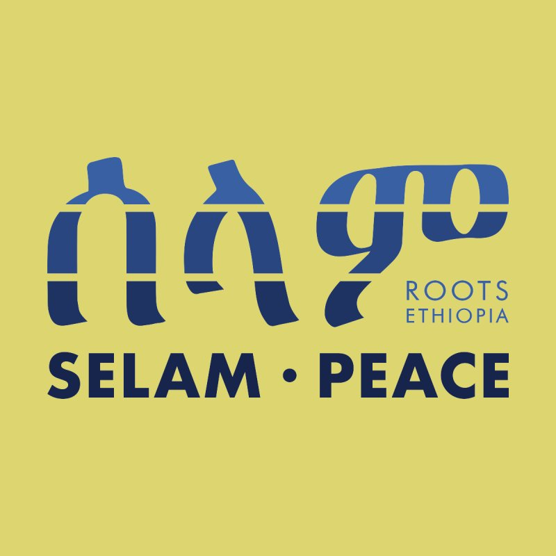 Selam & Peace in Dark Blue Men's T-Shirt by Roots Ethiopia's Artist Shop