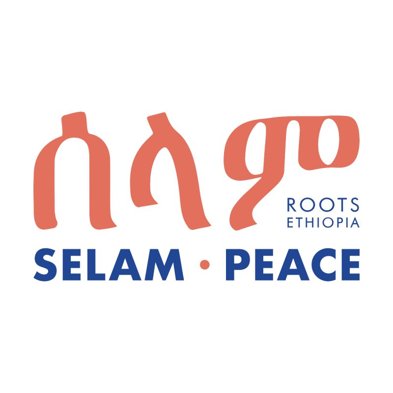 Selam & Peace in Red and Blue Men's T-Shirt by Roots Ethiopia's Artist Shop