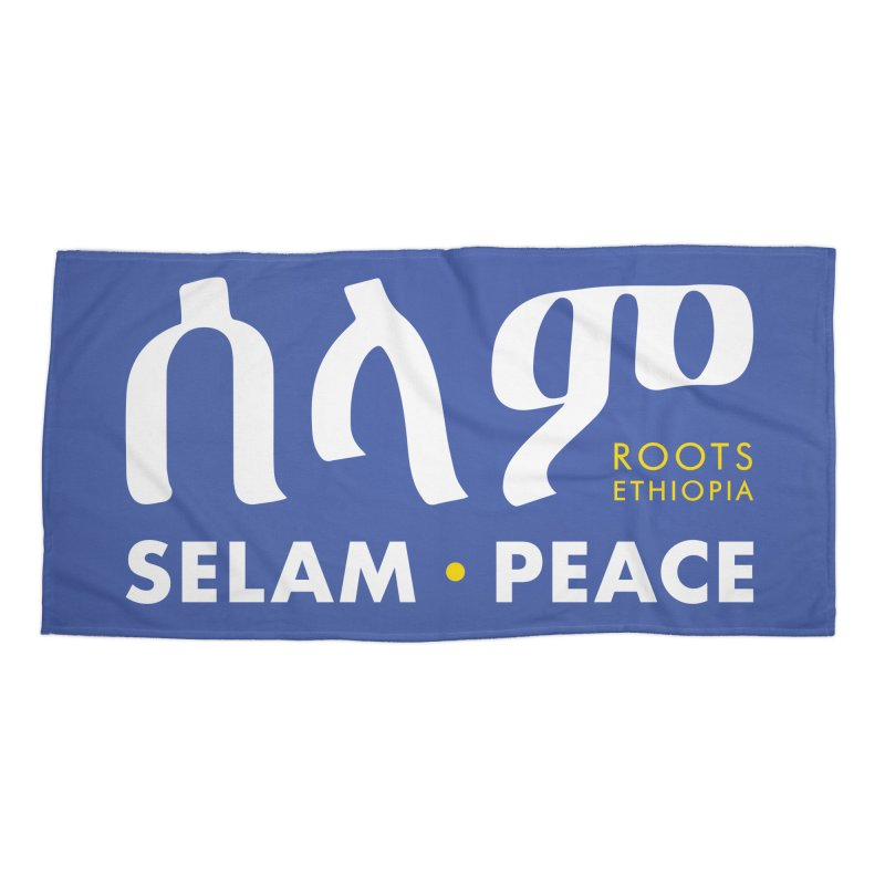 Selam & Peace in White Accessories Beach Towel by Roots Ethiopia's Artist Shop