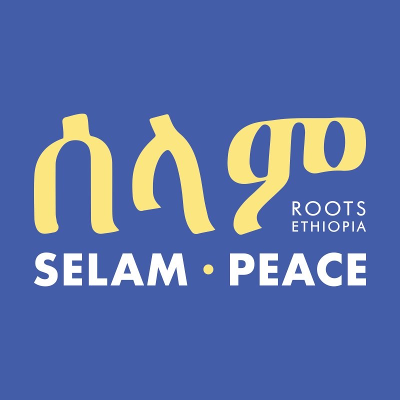 Selam & Peace in Yellow and White Men's T-Shirt by Roots Ethiopia's Artist Shop