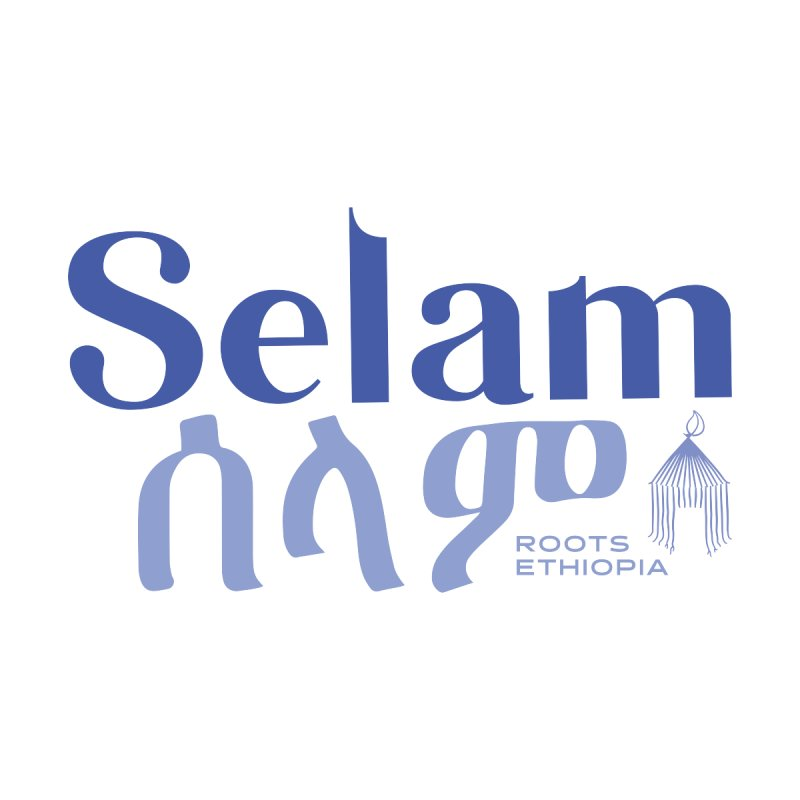 Selam in Blue Accessories Beach Towel by Roots Ethiopia's Artist Shop