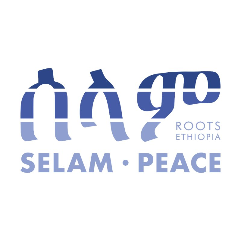 Selam & Peace in Light Blue Men's T-Shirt by Roots Ethiopia's Artist Shop