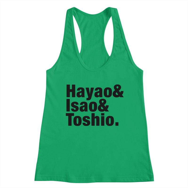 Hayao & Isao & Toshio - Black Women's Tank by SQETCHBOOK
