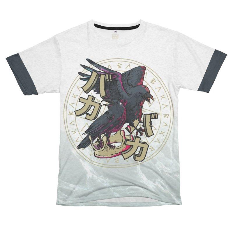 Baka! Men's French Terry T-Shirt Cut & Sew by Saṃsāra LSD