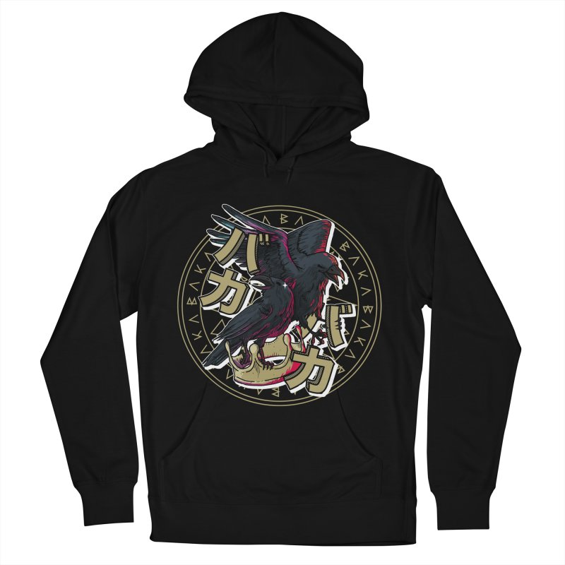 Baka! Women's French Terry Pullover Hoody by Saṃsāra LSD