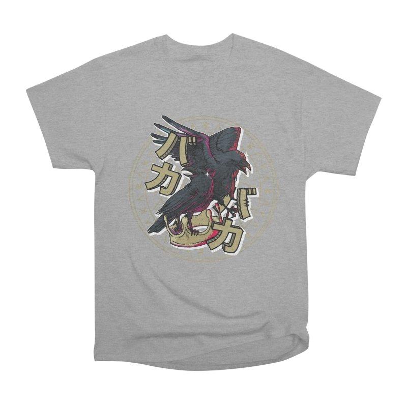 Baka! Men's Heavyweight T-Shirt by Saṃsāra LSD