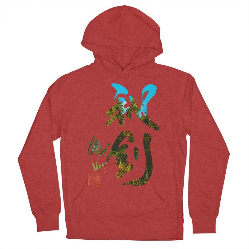 Trademarks. Women's Pullover Hoody by Shadeprint's Artist Shop