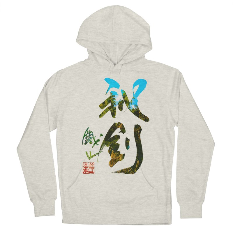 Trademarks. Women's Pullover Hoody by Shadeprint's Artist Shop