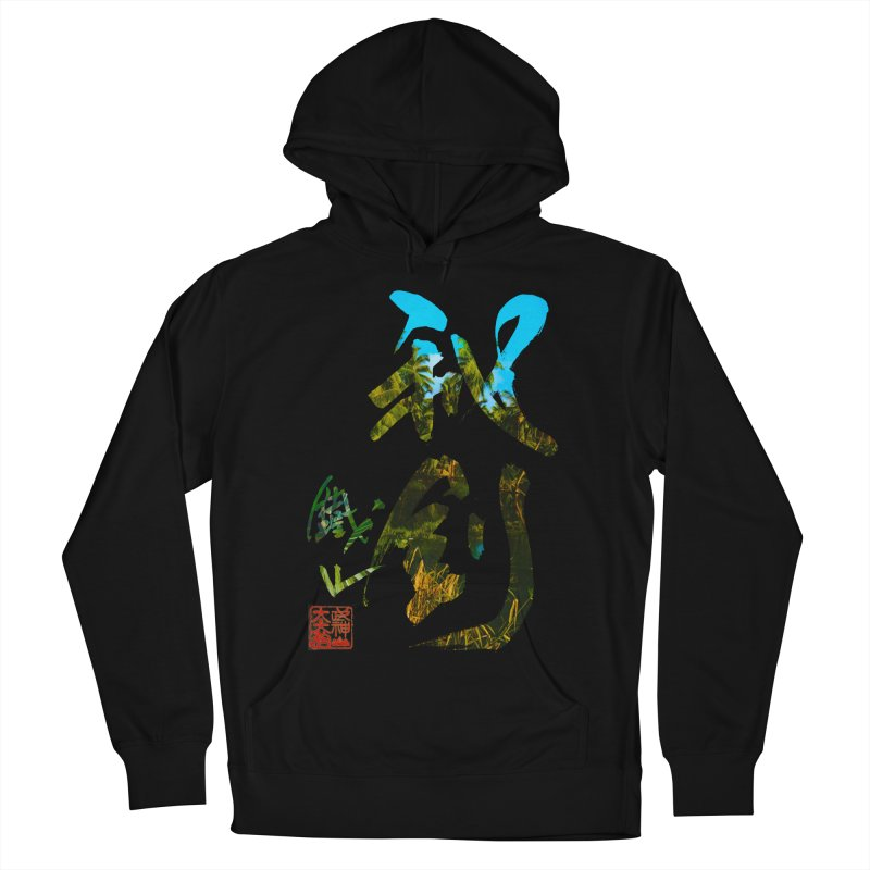 Trademarks. Women's French Terry Pullover Hoody by Shadeprint's Artist Shop