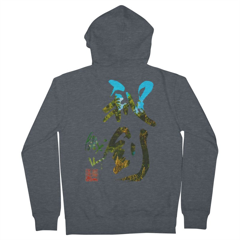 Trademarks. Women's Zip-Up Hoody by Shadeprint's Artist Shop