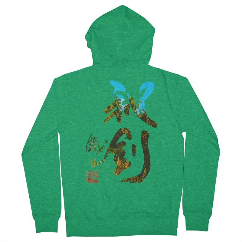 Trademarks. Men's French Terry Zip-Up Hoody by Shadeprint's Artist Shop